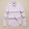 POLO Shirt Man Z-1041