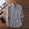 POLO Shirt Man Z-1031