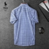 POLO Shirt Man Z-1163a