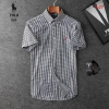 POLO Shirt Man Z-1164