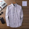 POLO Shirt Man Z-1027