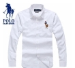 POLO Shirt Man Z-1064