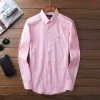 POLO Shirt Man Z-1024