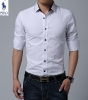 POLO Shirt Man Z-1109