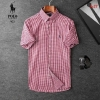 POLO Shirt Man Z-1162