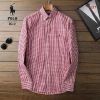 POLO Shirt Man Z-1032