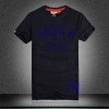 Superdry men's t-shirt Z-1076