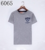 Superdry men's t-shirt Z-1025