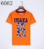 Superdry men's t-shirt Z-1032