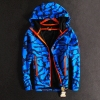UA coat Z-1005
