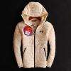 UA coat Z-1003